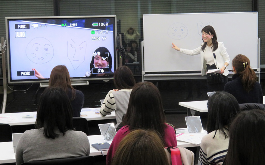 大手商社の女性社員への顔タイプ診断導入研修
