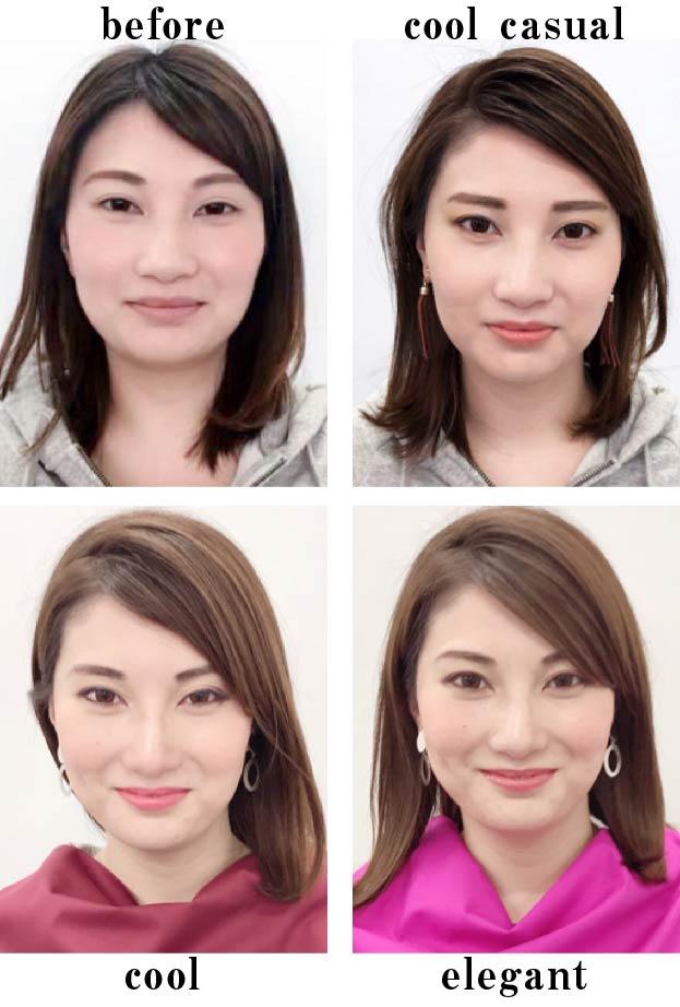 顔タイプメイクの変化