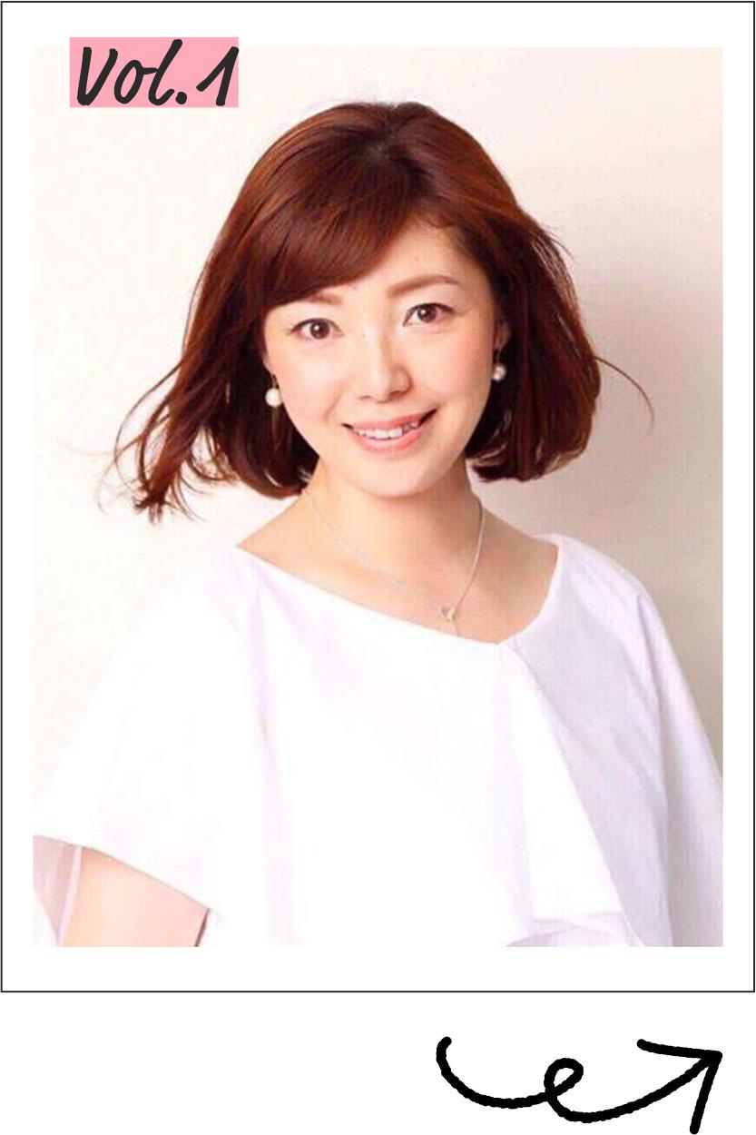 古池 由美子さん