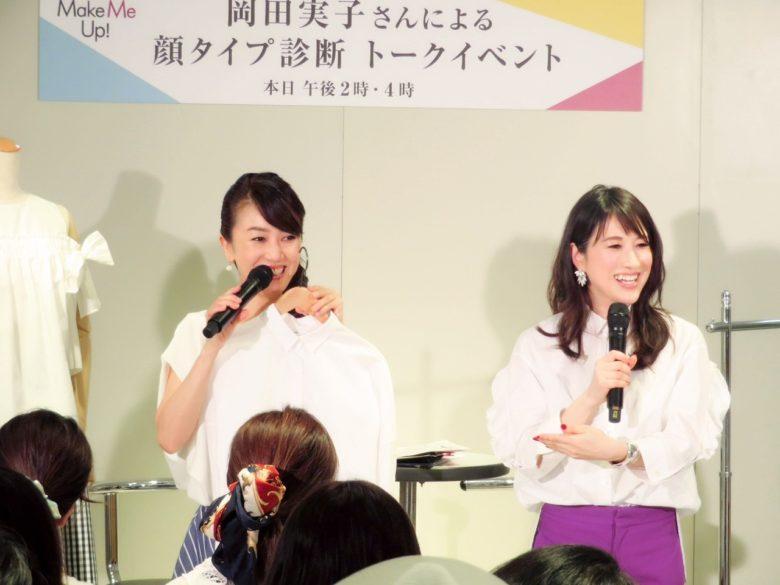 大阪タカシマヤ様にてトークイベントに出演しました