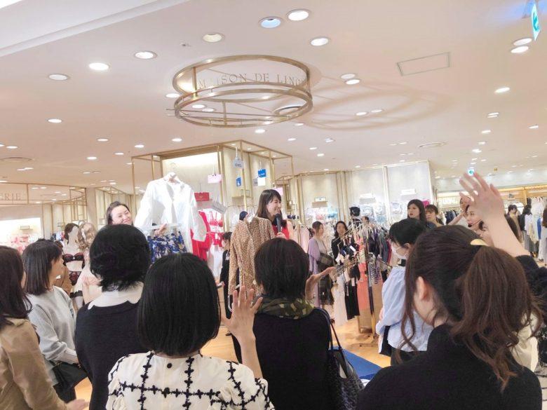 阪急うめだ本店様にてトークイベントと顔タイプ診断イベント開催