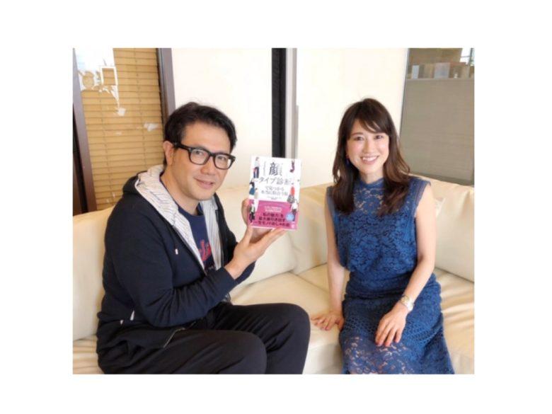 ラジオ出演のお知らせ J-WAVE 『TOKYO MORNING RADIO』
