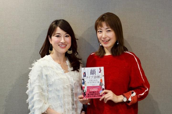 ラジオ出演のお知らせ J-WAVE 『RINREI CLASSY LIVING』