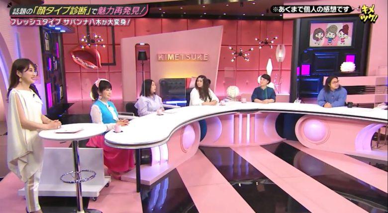 テレビ出演のお知らせ▶関西テレビ「やすとも・友近のキメツケ!」